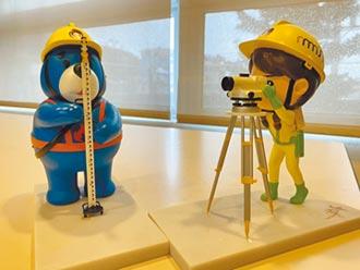 基隆北火熊帶你觀測 台灣水準原點