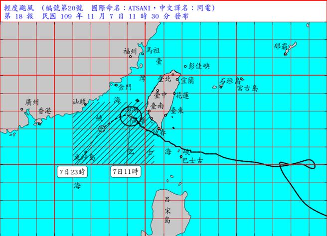 閃電颱風已於今天下午2點減弱為熱帶性低氣壓。(翻攝自中央氣象局/林良齊台北傳真)