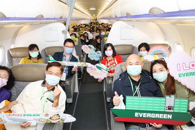 長榮海運員工們於機內開心揮手齊喊「長榮類出國~讚!」,為幸福專機留下最幸福的畫面。(長榮提供)