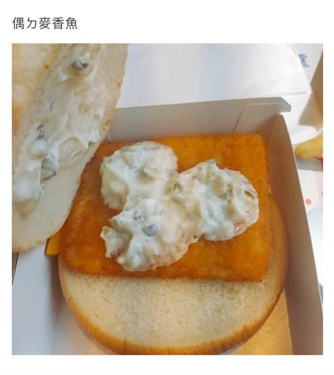 有網友貼出正常的麥香魚塔塔醬份量。(圖擷取自Dcard)