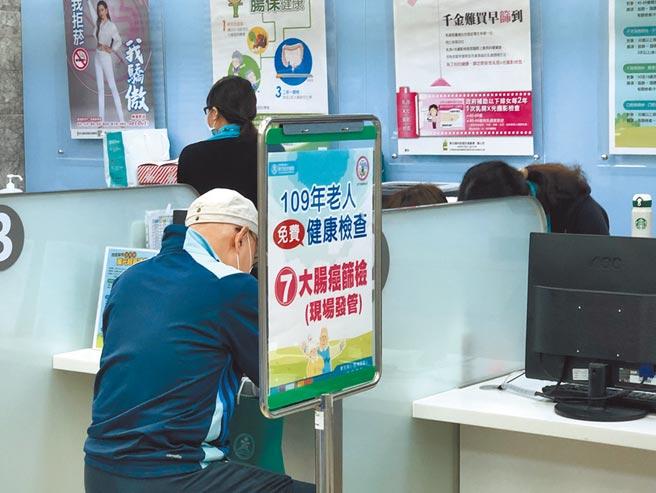 新竹縣政府今年將老人免費健檢年齡下修至65歲,即日起至11月30日,符合條件的民眾均可向縣府特約醫院洽詢。(莊旻靜攝)