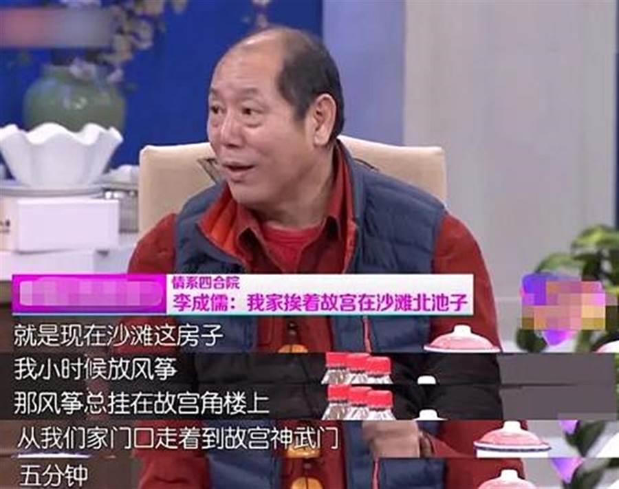 李成儒自曝家住在故宫附近。(图/翻摄自微博)