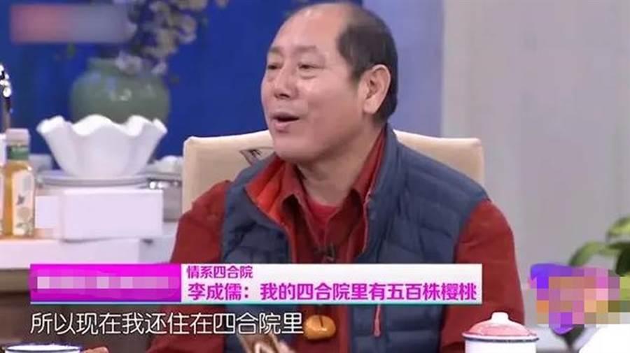 李成儒现在还住在四合院。(图/翻摄自微博)