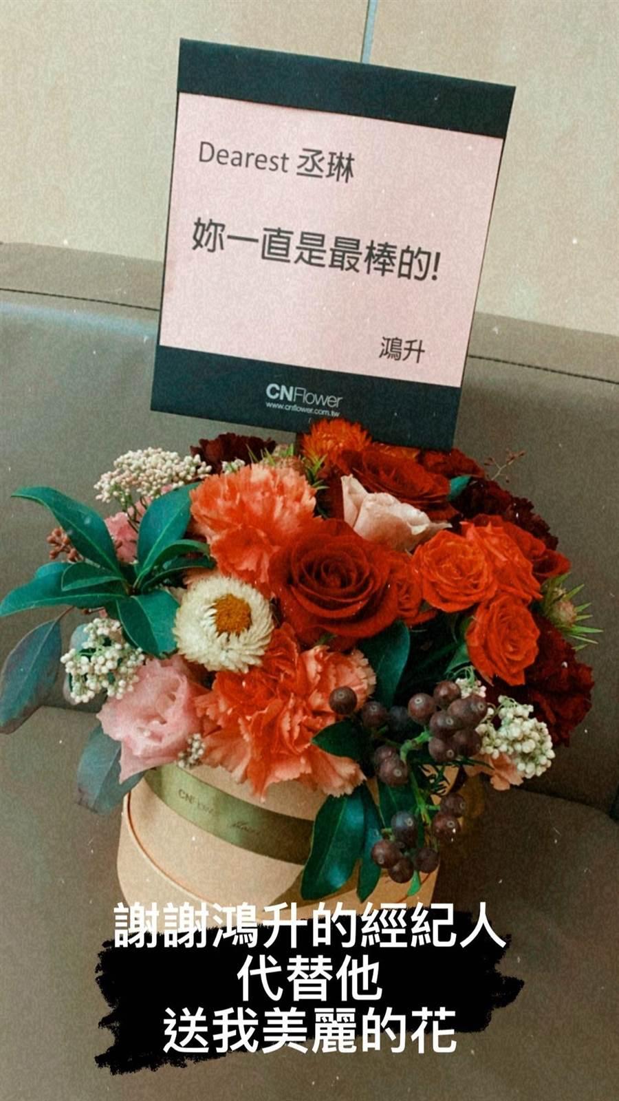 杨丞琳收到小鬼送的花蓝。(图/翻摄自杨丞琳IG)