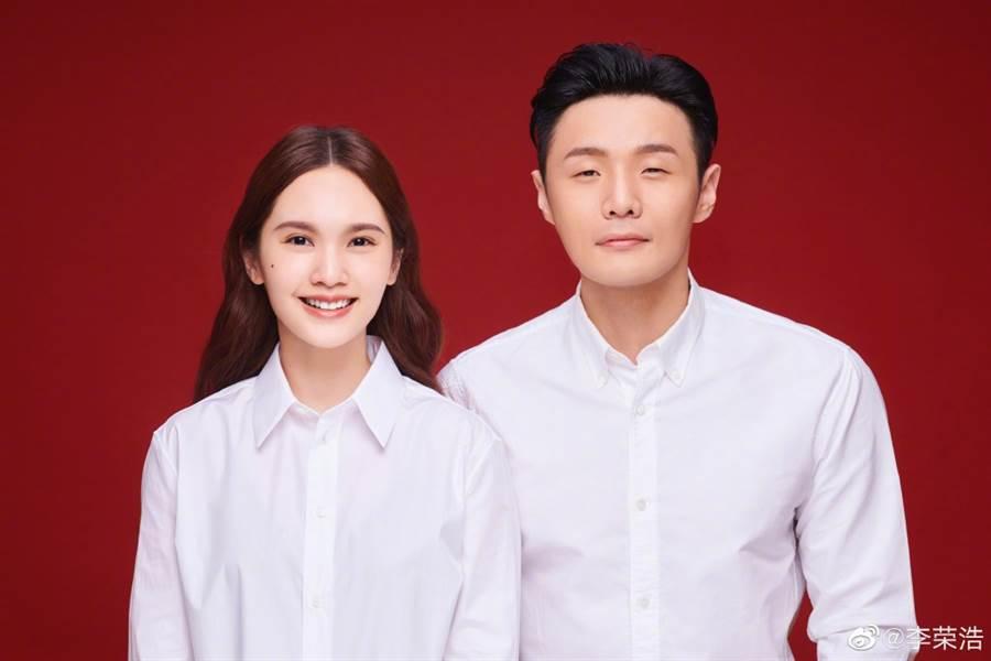 李荣浩、杨丞琳感情不受距离影响。(取自李荣浩微博)