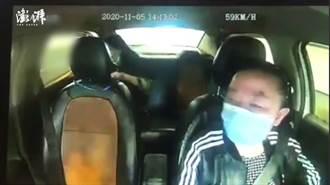 女乘客上車喊「開快點」 小黃司機視線離開1秒...人消失了