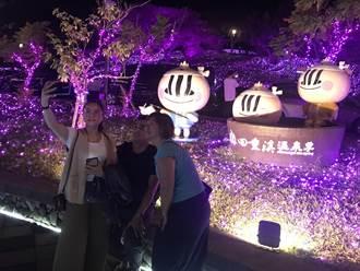 四重溪溫泉季正式點燈   浪漫桃花驚豔度爆表