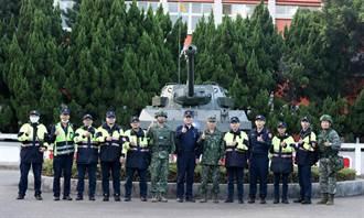 軍警聯手合作 「戰備週」實境演練落幕