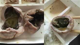 「陳年茶葉蛋」蛋黃變詭異青黑色、黏稠狀 他吃下後驚呆了