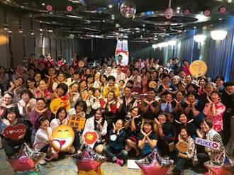 中市家庭教育中心首創復古風表揚活動  幸福傳遞滿滿愛