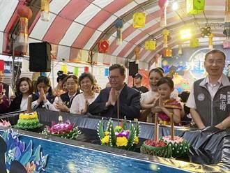 泰國水燈節登場 鄭文燦宣布明年成立新住民事務科