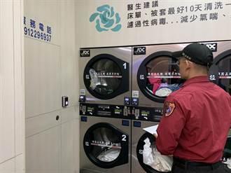 宜蘭縣洗衣店 瓦斯串接全面檢查