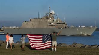 美海軍失敗作 濱海作戰艦底特律號故障拖回港口