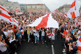 白俄羅斯抗爭擴大