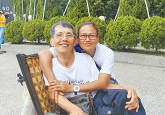 網戀台籍身障夫 菲女嫁8年無悔
