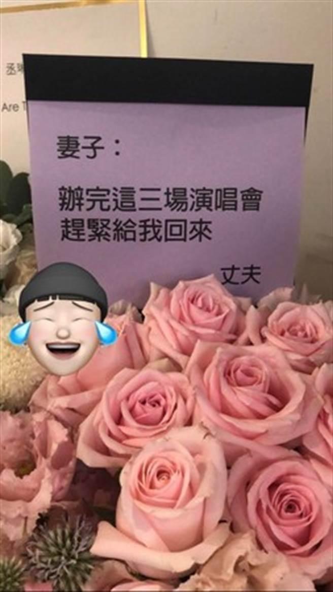 李榮浩送上花藍霸氣示愛。(圖/翻攝自IG)