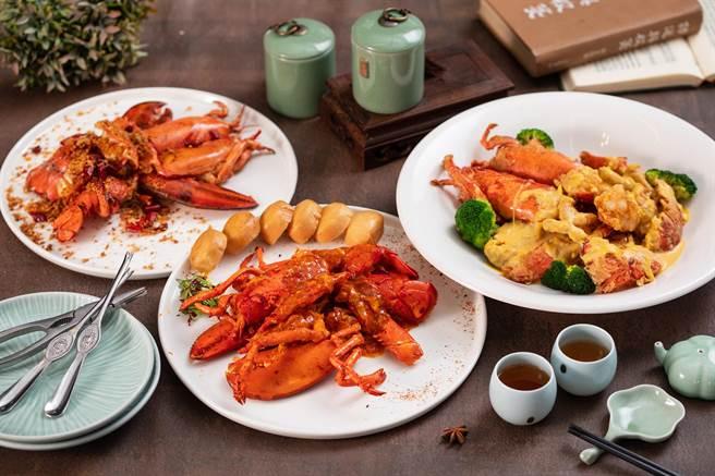 青雅中餐廳「波士頓龍蝦」有7種口味,此為醬燒栗子南瓜、避風塘、星洲辣椒炒。(台北新板希爾頓酒店提供)