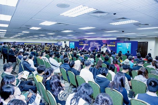 台灣經貿網年度盛會12日登場,圖為2019年解碼數位行銷新時代經驗分享盛況。圖/貿協提供
