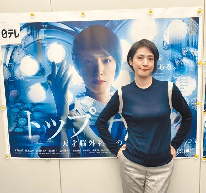 天海佑希常扮高端专业人员角色,近期新剧《外科女帝》演脑科医师。(摘自IG)