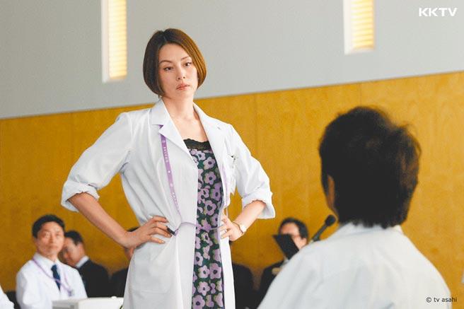 米仓凉子《派遣女医》中「绝不失败」成经典台词。(KKTV提供)