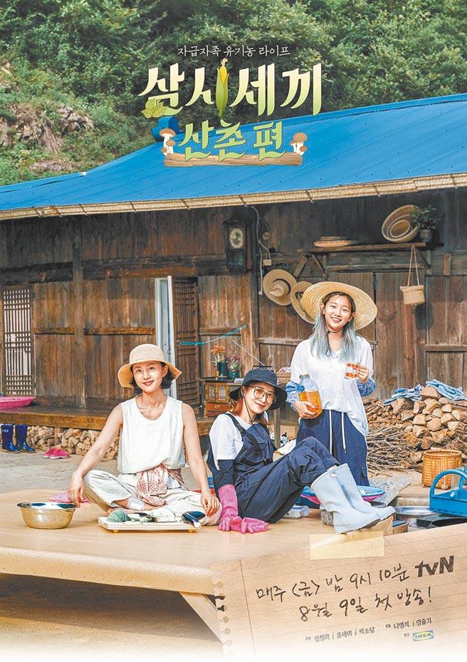 韓國知名綜藝節目《一日三餐》出自羅PD之手,播出後獲得極大迴響。(摘自豆瓣網)