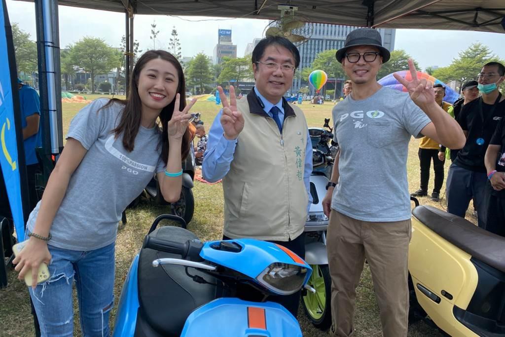 「2020驚市騎蹟」台南市長現身支持 PGO Ur1超吸睛!
