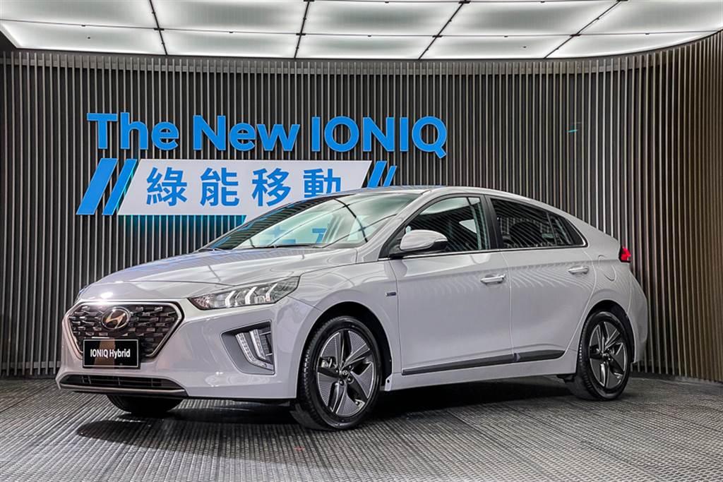 HYUNDAI油電先驅線上獨賣 IONIQ Hybrid改款上市