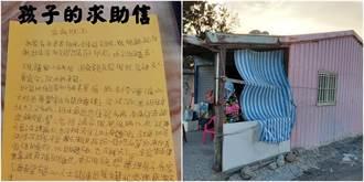 11歲男童求救四口擠漏水鐵皮屋 58名義工暖蓋新家