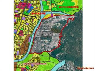 中市太平坪林擴大都市計畫 2021年啟動