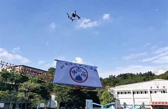 泰山高中校慶好特別!比照國慶用「無人機」開場
