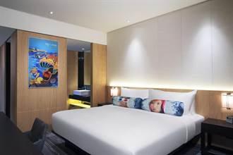 台北中山雅樂軒雙11優惠 住房每人1,111元