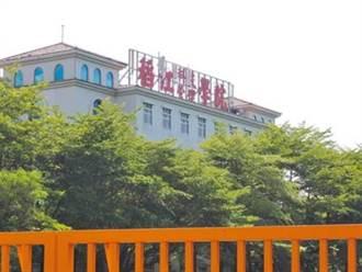 稻江校長被控違法代理逾1年 校方:會盡速重新安排遴選