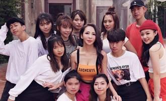 前女團妞妞將推出個人單曲 MV跳競技鋼管具爆發力