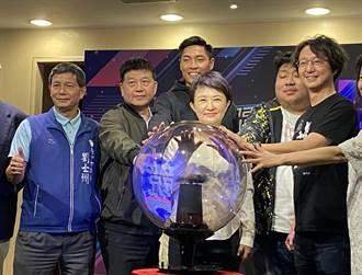 盧秀燕打造酷城市 亞洲統神站台 議員秒變電競粉絲