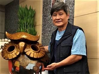 陶藝家陳萬富作品受青睞 展覽首跨公共藝術領域