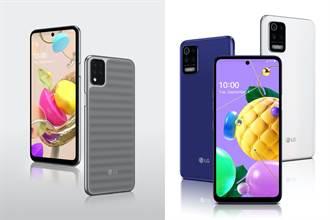 LG K42/K52新機報到 Velvet櫻花慕斯新色甜美上市