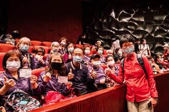 台中國家歌劇院開門計畫 為萬名弱勢開啟藝術之門