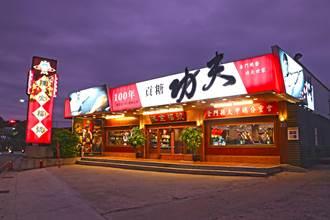 百年技藝打造貢糖「名店傳奇」 陳金福號用美味寫下金門新篇章