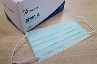 鴻海雙鋼印口罩提前捐出 助新北市政府迎戰疫情