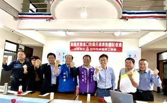 民調55.1%反對 國民黨中市黨部、卓越青工總會抗議萊豬