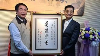 人間國寶木雕大師陳啓村 獲頒台南卓越市民