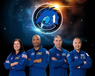 飛龍號第2次載客  將運載4名太空人前往ISS