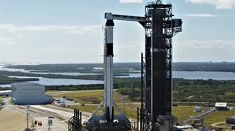 SpaceX飛龍號16日運4名太空人上太空站