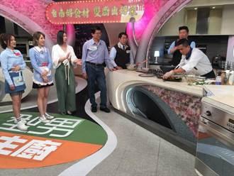 謝龍介《型男大主廚》與他碰頭 竟拿台南農特產嗆聲質詢