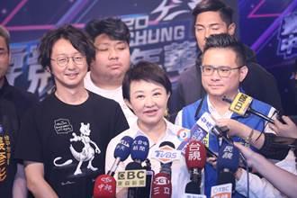 統一獅敗中信兄弟 盧秀燕將兌現與賴神賭注「獅頭跑行程」