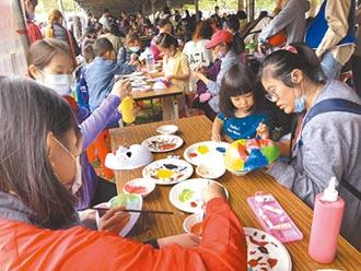 新住民家庭親子日 萬人野餐