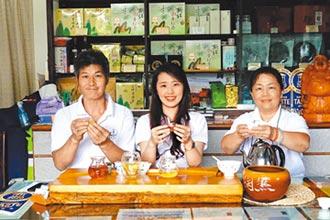 8年級女推好茶 獲iTQi認證