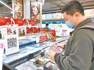 北京冷鏈 平台上線