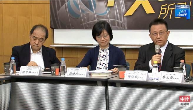 中天換照事件所引發之憲政法治爭議座談會。
