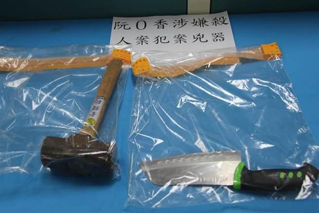 阮女殺害丈夫的榔頭及菜刀凶器。(中時資料照)